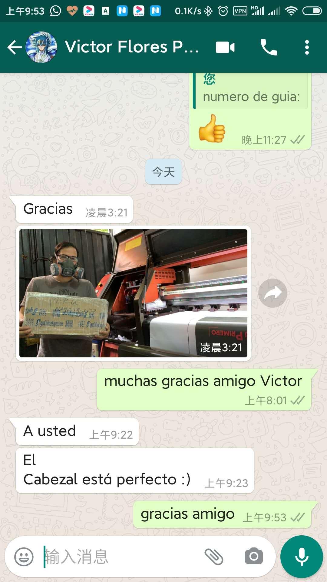 Peru-SR.Victor Flores-Repuestos de Plotter