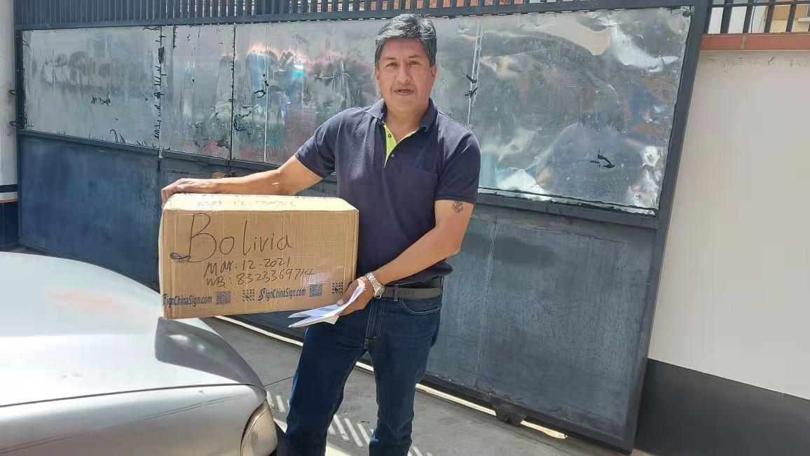 Bolivia-Hugo-Repuestos