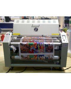 Liquid Laminator  BU-1600WL