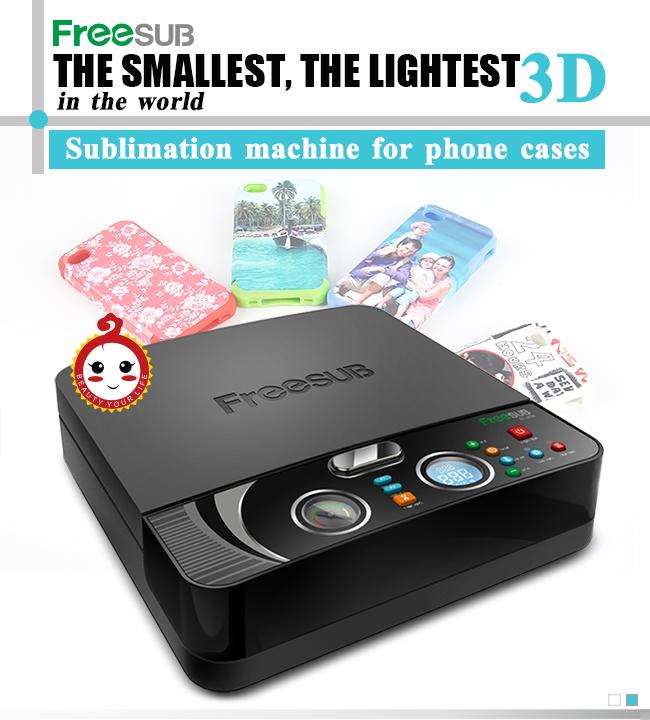 Freesub Mini 3d sublimation vacuum machine for phone case printing machine ST-2030