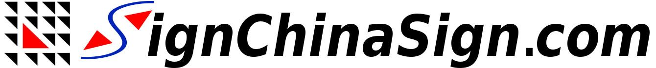 www.SignChinaSign.com